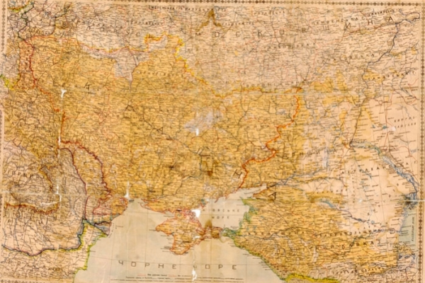 Карта Української держави Павла Скоропадського 1918 р.